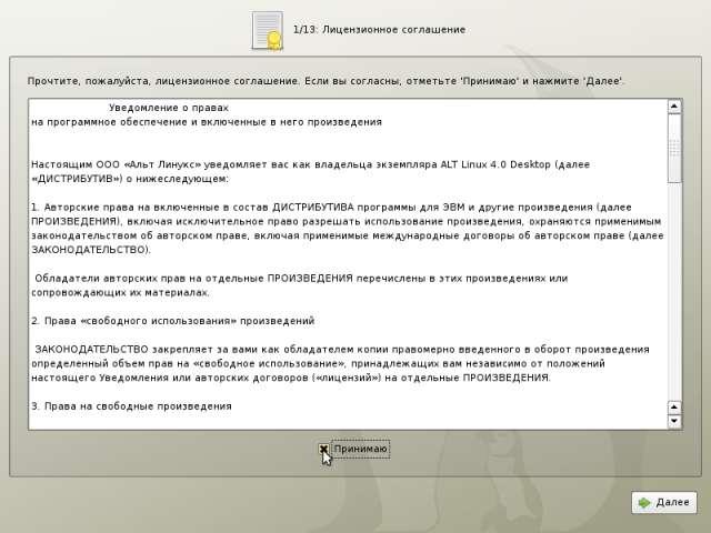 linux мышь 5 кнопок: